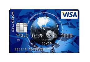 Kreditkarte ohne Girokonto