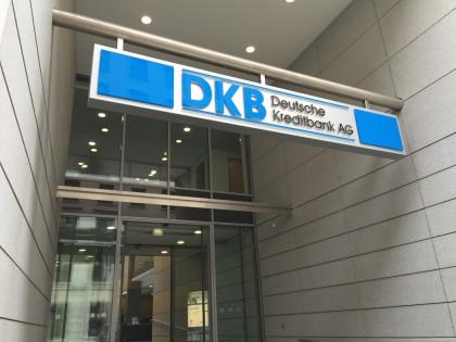 Deutsche Kreditbank Zentrale Berlin