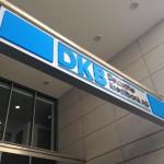 DKB – Deutsche Kreditbank